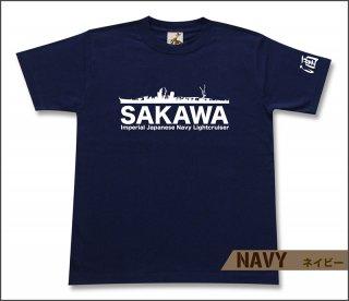 軽巡洋艦 酒匂 Tシャツ