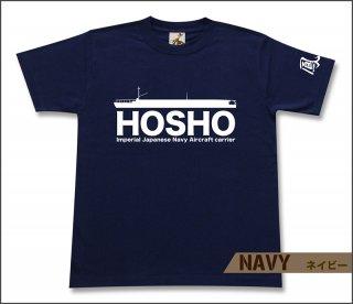空母 鳳翔 Tシャツ