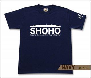 空母 祥鳳 Tシャツ
