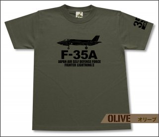 航空自衛隊 F-35A  Tシャツ