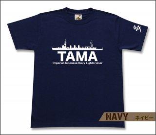 軽巡洋艦 多摩 Tシャツ