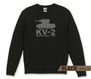KV-2 スウェット<img class='new_mark_img2' src='https://img.shop-pro.jp/img/new/icons1.gif' style='border:none;display:inline;margin:0px;padding:0px;width:auto;' />