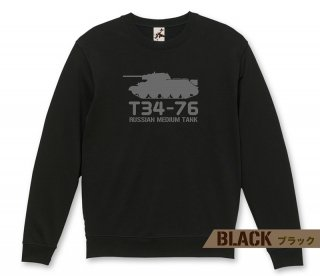 T34-76中戦車 スウェット<img class='new_mark_img2' src='https://img.shop-pro.jp/img/new/icons1.gif' style='border:none;display:inline;margin:0px;padding:0px;width:auto;' />