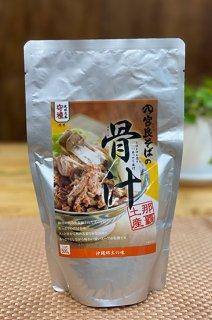骨汁レトルトパック(常温保存)【3食セット】(送料込み)