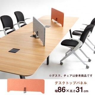 PLUS デスクトップパネル DI−P0831 橙 オレンジ