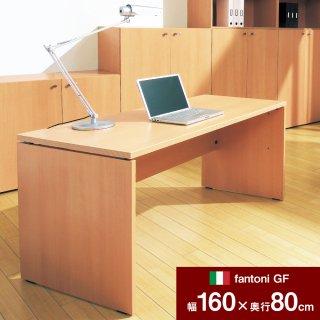 Garage パソコンデスク fantoni 幅160cm 奥行き80cm GF−168H 木目