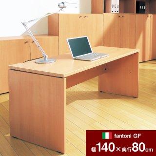 Garage パソコンデスク fantoni 幅140cm 奥行き80cm GF−148H 木目