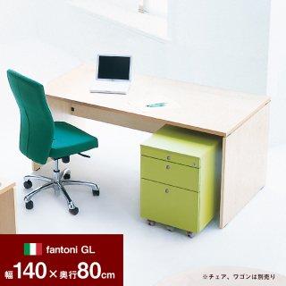 Garage パソコンデスク fantoni テーブル 幅140cm 奥行き80cm GL−148D 白木