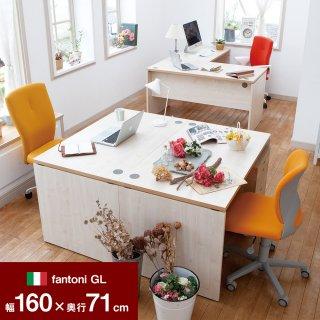 Garage パソコンデスク fantoni テーブル 幅160cm 奥行き71cm GL−167D 白木