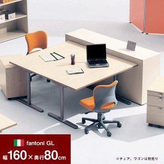 Garage パソコンデスク fantoni デスクGL 幅160cm 奥行き80cm GL−168H 白木