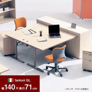 Garage パソコンデスク fantoni デスクGL幅140cm 奥行き71cm GL−147H 白木
