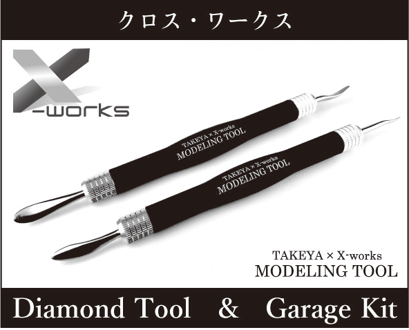 x-works クロスワークス Onlineshop