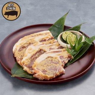 健育美味豚ロース味噌漬け(約100g×3枚入)