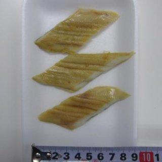 煮穴子スライス 7g 20枚 入 (1888)