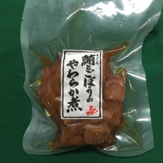 鮪とごぼうのやわらか煮(6004)