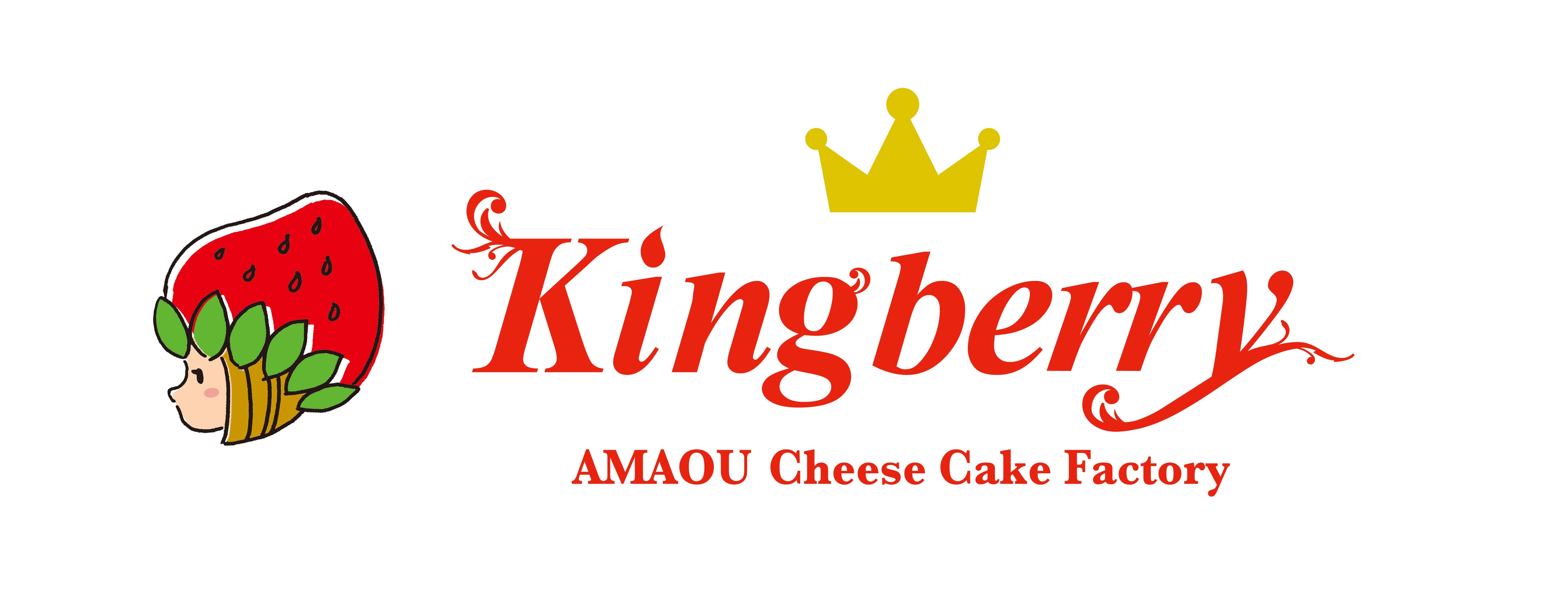 Kingberryあまおうチーズケーキファクトリー