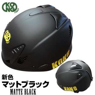 <img class='new_mark_img1' src='https://img.shop-pro.jp/img/new/icons12.gif' style='border:none;display:inline;margin:0px;padding:0px;width:auto;' />KONG(コング) ヘルメット MOUSE マウス(クライミング用) マットブラック