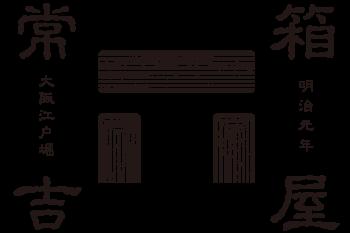 tsunekichi