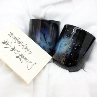 銀河ロックグラス2個ギフトセット