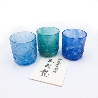 水影(みかげ)ロックグラス3個ギフトセット