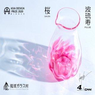 波琉寿トックリ(Pulse Tokkuri)桜