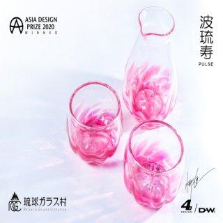 波琉寿トックリグラスセット(Pulse Tokkuri+Glass set)桜