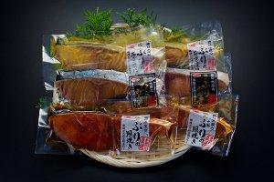 長崎県産養殖ブリ・ヒラマサ加工品詰め合わせセット 6枚入(冷凍)