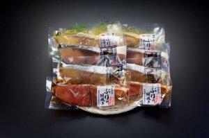 長崎県産養殖ブリ・ヒラマサ加工品詰め合わせセット 8枚入(冷凍)