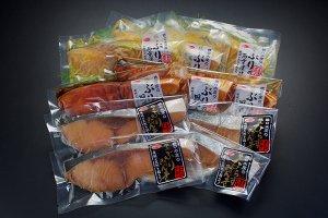 長崎県産養殖ブリ・ヒラマサ加工品詰め合わせセット 10枚入(冷凍)
