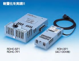 RDH-3P1