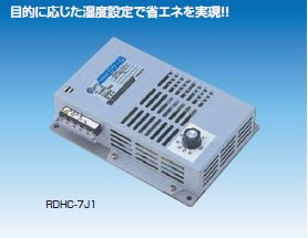 RDHC-5J1