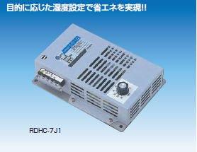 RDHC-7J1