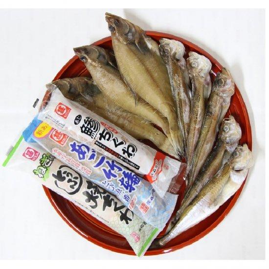 AT-001浜坂ふるさと味の物語 AT-001【送料無料】0001
