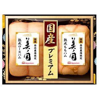 日本ハム 美ノ国 UKI-55 0152【送料無料】【メーカー直送】
