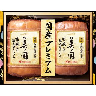 日本ハム 美ノ国 UKI-102 0152【送料無料】【メーカー直送】
