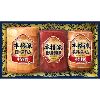 日本ハム 本格派 NH-503 0152【送料無料】【メーカー直送】