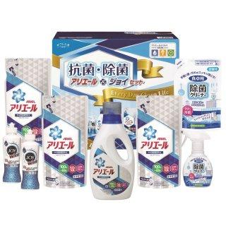 ギフト工房 抗菌除菌・アリエール&ジョイセット SAJ-50E 3020