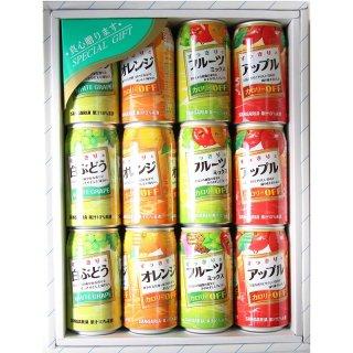 ジュース12本セット K-511-5 0001