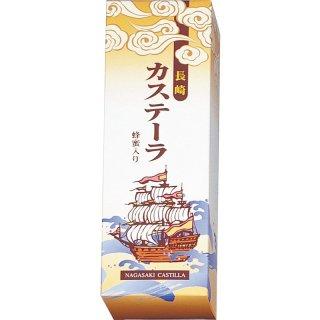 河内駿河屋 京づる長崎カステラ KC-10 1691