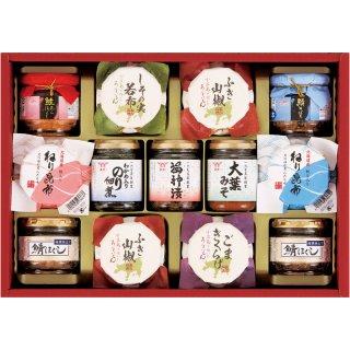 【夏ギフト】酒悦&マルハニチロバラエティギフト YNB-50C 4851
