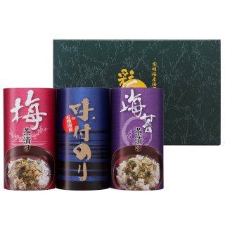 お茶漬け・有明海産味付海苔詰合せ「和の宴」ON-AE 2661