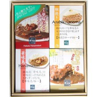博多華味鳥 カレー8食セット(箱入り)C-1-3