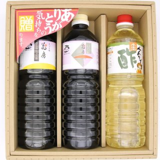 調味料バラエティセット K-1148-7