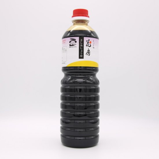 K-1149-8調味料バラエティセット K-1149-8 0001