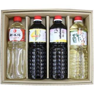 調味料バラエティセット K-1149-10 0001