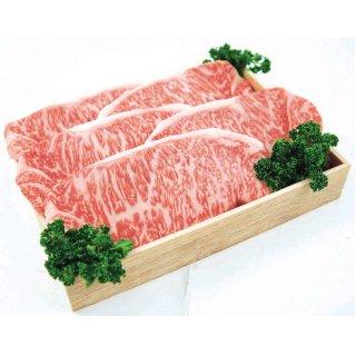 但馬和牛(兵庫県産)サーロインステーキ 1kg【送料無料】