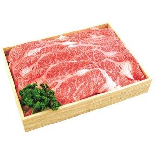 但馬和牛(兵庫県産)ローススライス 1kg【送料無料】0222