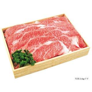 但馬和牛(兵庫県産)ローススライス 500g【送料無料】
