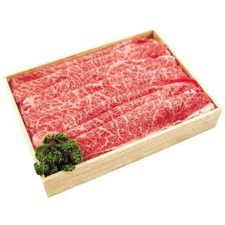 但馬和牛(兵庫県産)肩ローススライス 1kg【送料無料】0222