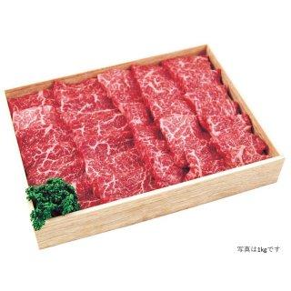 但馬和牛(兵庫県産)赤身焼肉用 500g【送料無料】